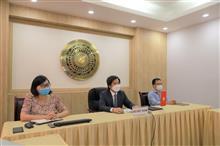 """Đại Hội đồng Tổ chức Tiêu chuẩn hoá quốc tế ISO 2021 – """"Tương lai đã bắt đầu"""""""