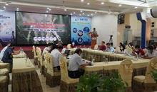 Hội thảo ứng dụng công nghệ thông tin và tự động hóa trong trồng trọt và tiêu thụ nông sản