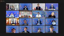 Hội nghị Bộ trưởng Khoa học, Công nghệ và Đổi mới sáng tạo ASEAN không chính thức lần thứ 11 (IAMMSTI-11)